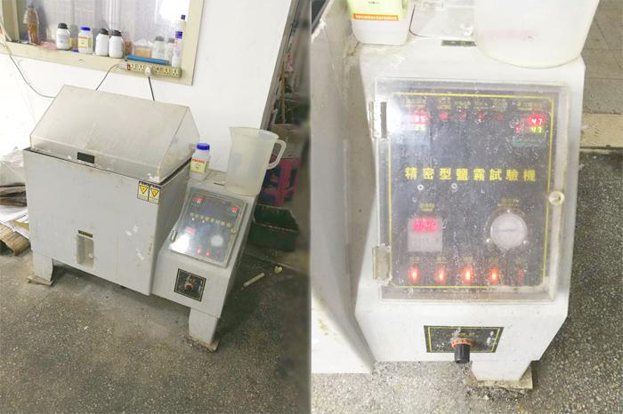 螺丝紧固件盐雾测试机