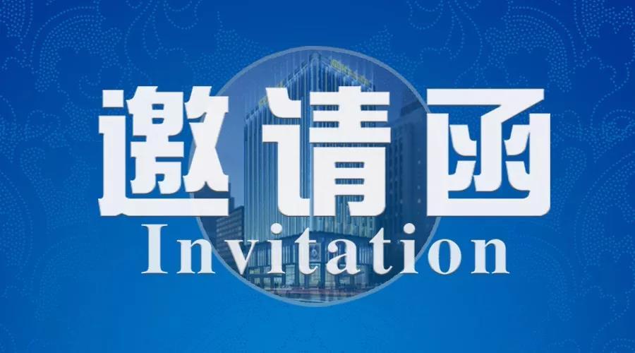 世世通螺丝厂家与您相约7月深圳宝博会,愿您如期而至!