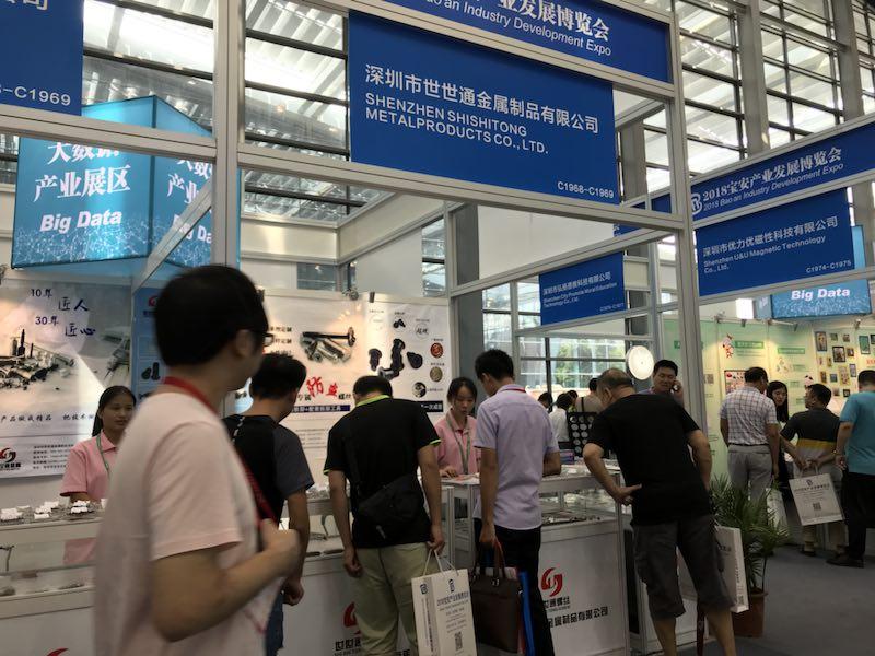 2018年深圳宝博会螺丝紧固件展