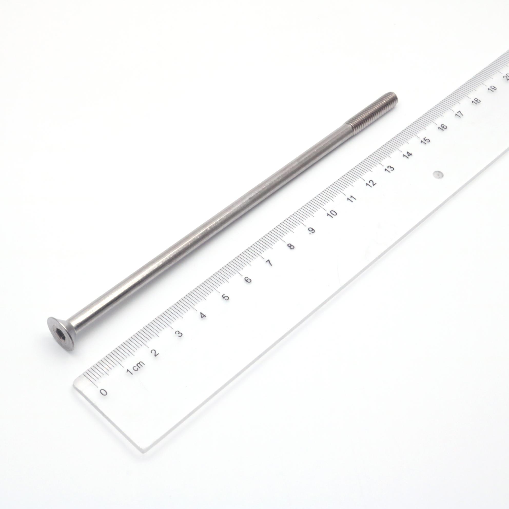 M4×155 不锈钢沉头内六角平杯螺丝